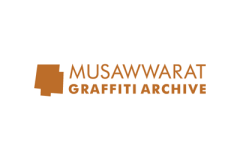 The Musawwarat Graffiti Archive